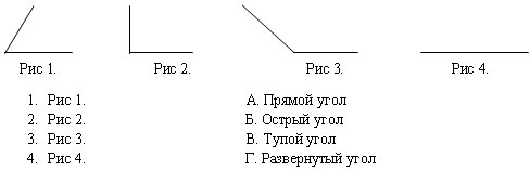 Описание: http://festival.1september.ru/articles/566026/01.jpg