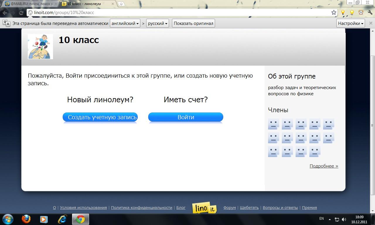 hello_html_m3b9384c1.jpg