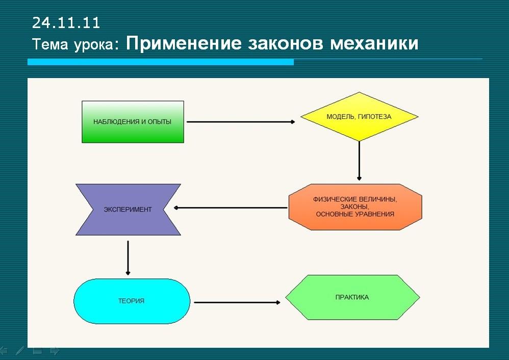 hello_html_m55bd798d.jpg
