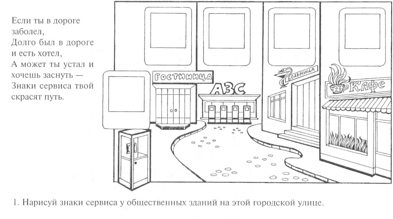 сканирование0028.jpg
