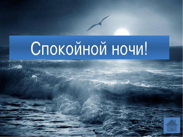 В.И. Даль предлагал заменять в речи иноязычные слова русскими словами-соотве...