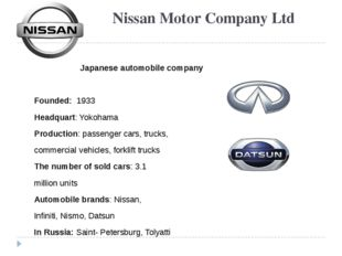 Nissan Motor Company Ltd Japanese automobile company Founded: 1933 Headquart: