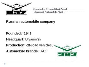 Ulyanovskiy Avtomobilnyi Zavod (Ulyanovsk Automobile Plant ) Russian automobi