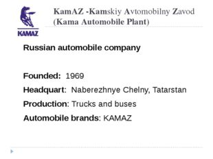KamAZ -KamskiyAvtomobilnyZavod (KamaAutomobile Plant) Russian automobile c