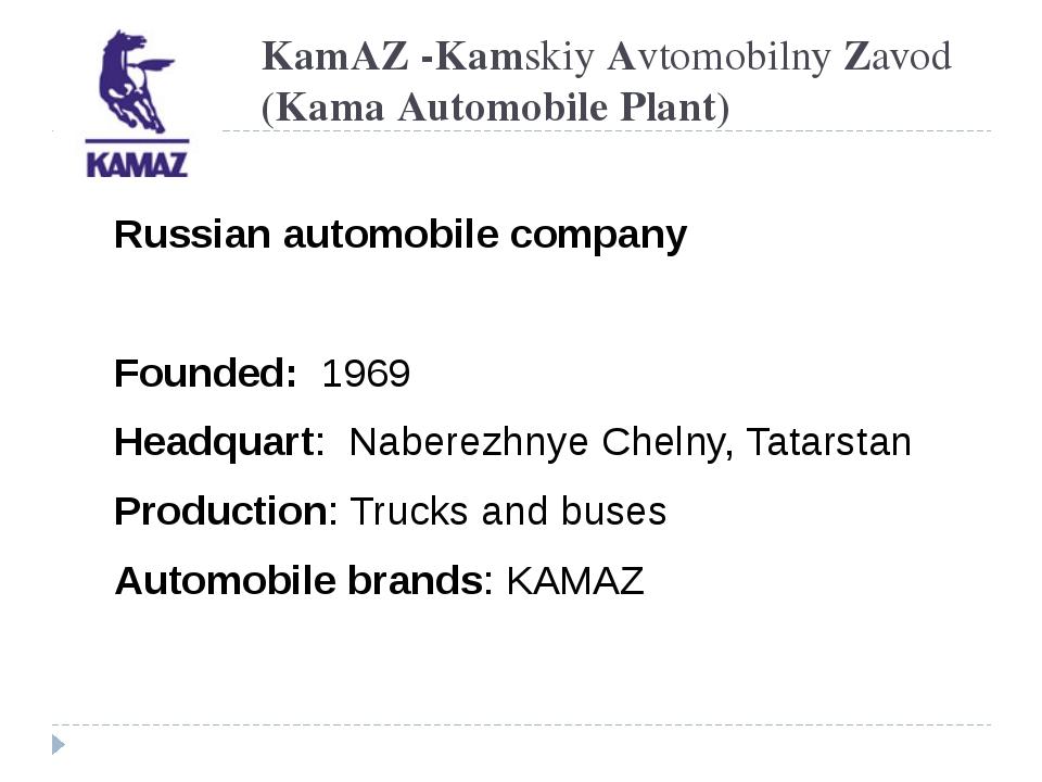 KamAZ -KamskiyAvtomobilnyZavod (KamaAutomobile Plant) Russian automobile c...