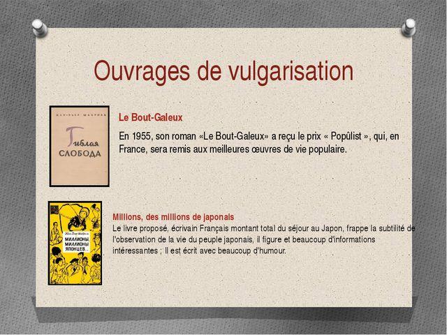 Ouvrages de vulgarisation Le Bout-Galeux En 1955, son roman «Le Bout-Galeux»...