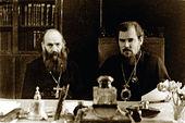 Владыка Алексий со своим отцом - протоиереем Михаилом Ридигером