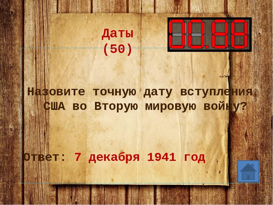 Личности (20) Кто озвучивал советским гражданам сводки с фронтов войны? Ответ...