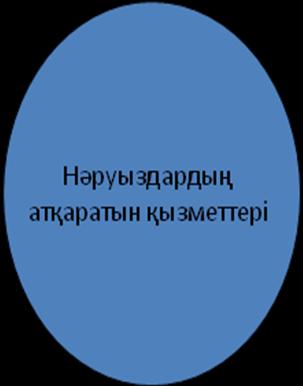 hello_html_109ed9.png