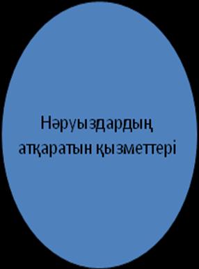 hello_html_5ea6af5.png