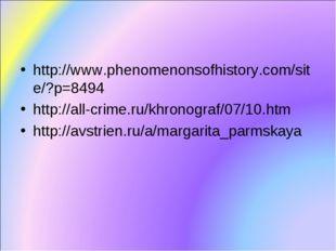 http://www.phenomenonsofhistory.com/site/?p=8494 http://all-crime.ru/khronogr