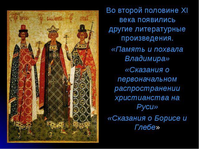 Во второй половине XI века появились другие литературные произведения. «Памят...