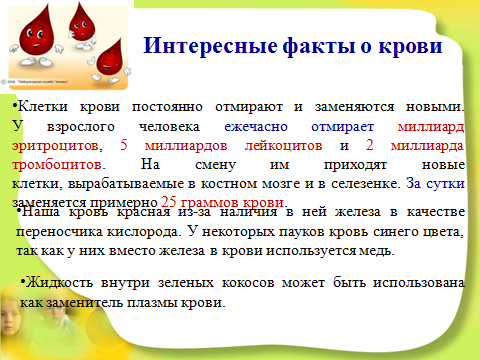 hello_html_76cc66eb.png
