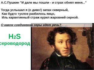 Имена великих поэтов: Анна Ахматова, Иван Бунин, Борис Пастернак, Николай Заб