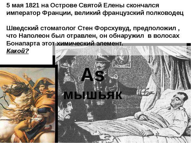 Издревле женщины пользовались косметикой. На Руси – это чаще всего были соки...