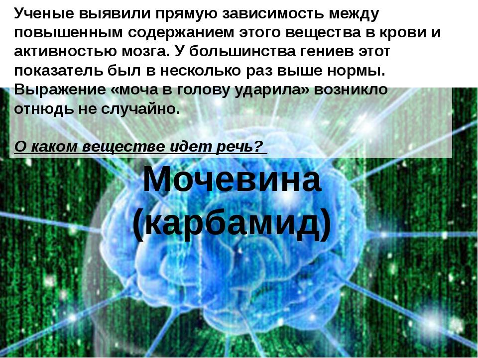 """А.С.Пушкин """"И дале мы пошли - и страх обнял меня..."""" Тогда услышал я (о диво!..."""