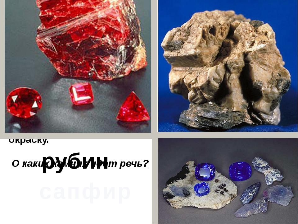 По производству этой кислоты Россия занимает 1 место в мире. Районы химически...
