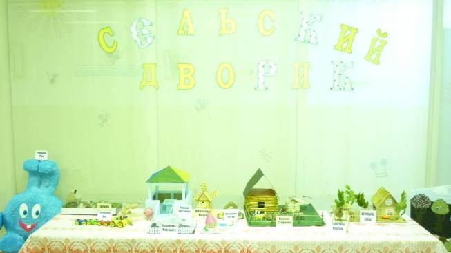 C:\фото мама\Фото Осень в России, Сельский дворик\P1010035.JPG