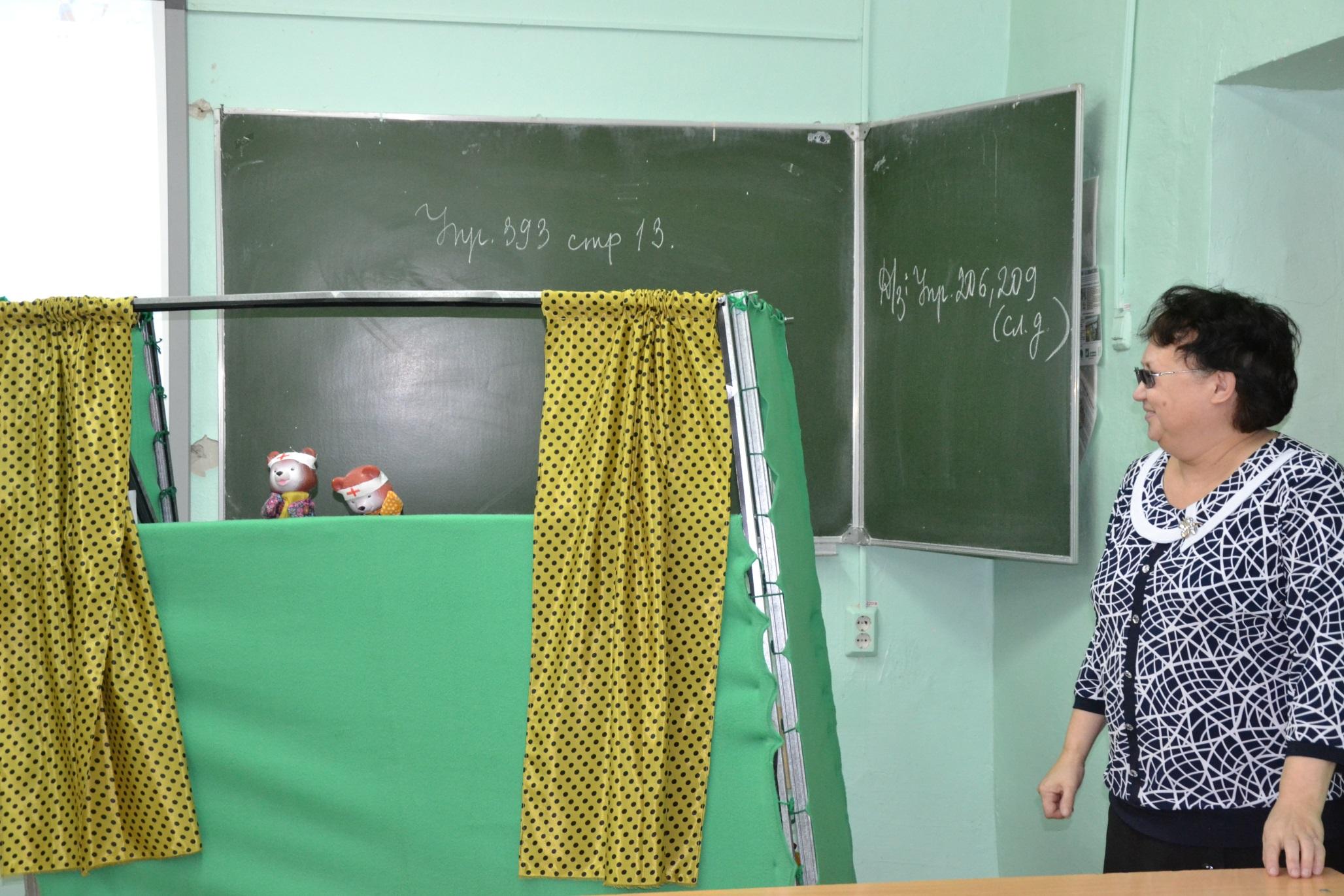 G:\фото\взаимодействие с\7 В класс 20.11.15\DSC_0079.JPG