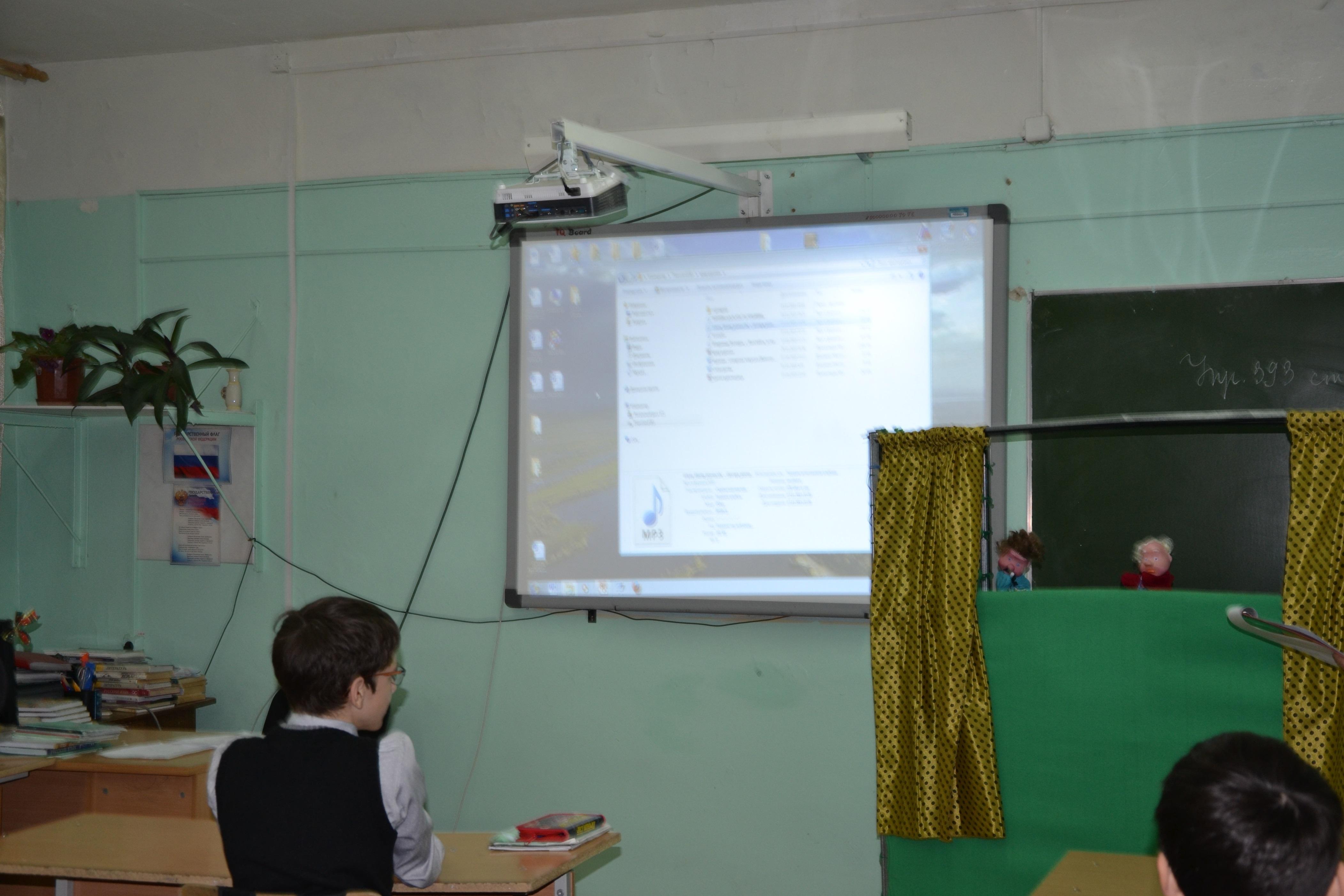 G:\фото\взаимодействие с\7 В класс 20.11.15\DSC_0091.JPG