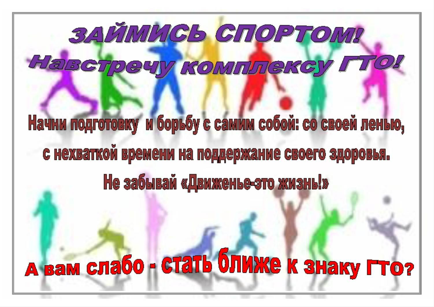 http://kutjah-sosh.ru/uploads/posts/2015-03/1427085308_risunok3.jpg