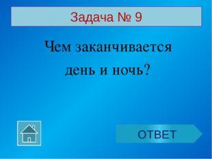 Ресурсы Интернета. http://o6oi.ru/main.php/39760-6/duck_05__o6oi_ru_.jpg утка