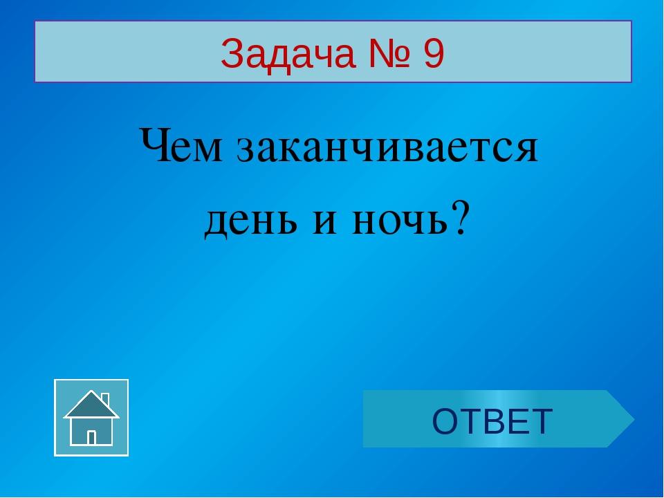 Ресурсы Интернета. http://o6oi.ru/main.php/39760-6/duck_05__o6oi_ru_.jpg утка...