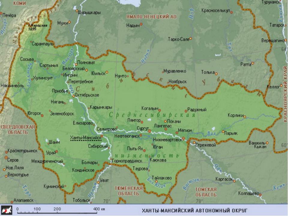 Карты югры и г. ханты-мансийск. Я шагаю по россии.