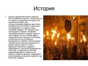 История Целью предполагаемого взрыва было убийство короля, смена власти в стр