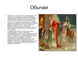 Обычаи Примерно вX веке вКельнском кафедральном соборе стали раздавать учен