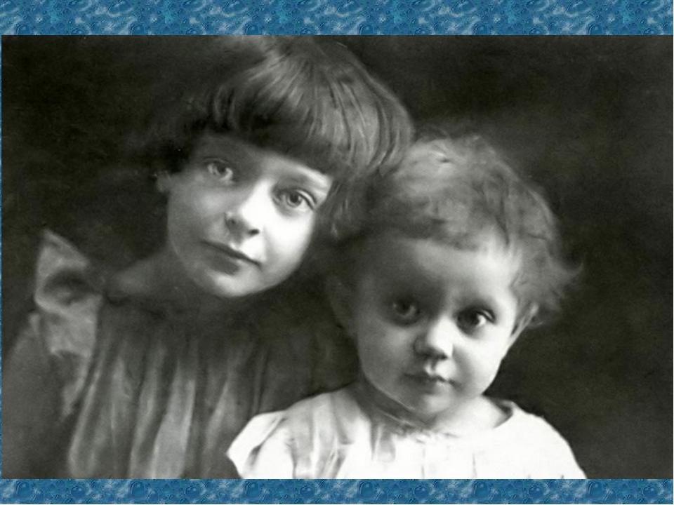 В то время в стране царил голод, холод и разруха. 27 ноября 1919 М. Цветаева...