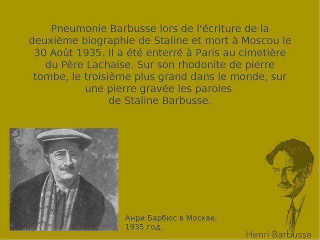 Pneumonie Barbusse lors de l'écriture de la deuxième biographie de Staline et...