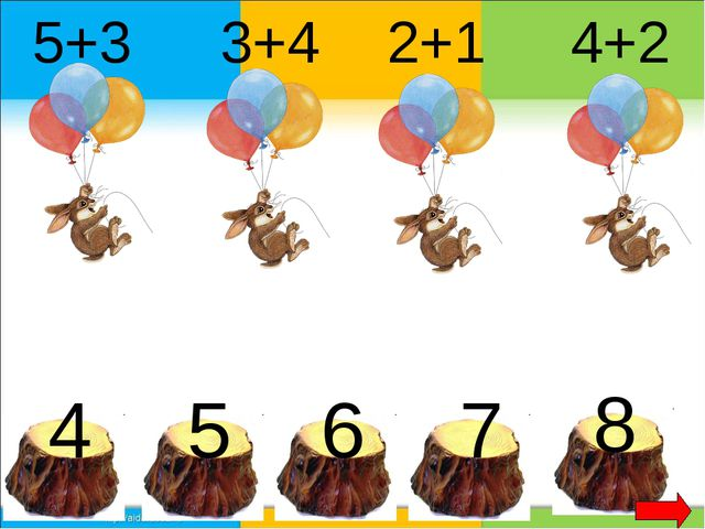 2+2 6-2 5+2 8-4 9-6 4+4 8-2 7+1 3+3 6 4 8 «Гүл алаңқайы»