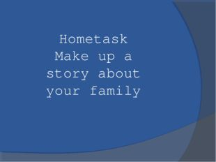 Hometask Make up a story about your family