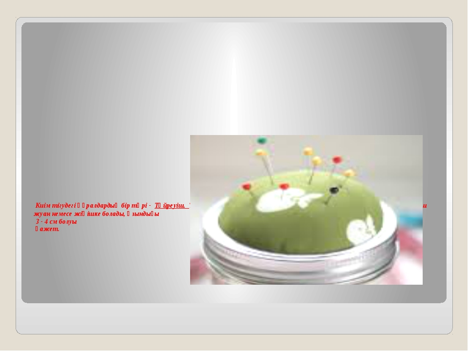 hello_html_7582645b.jpg
