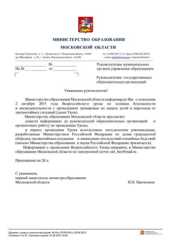 C:\Users\Сергей\Desktop\скачанные файлы.jpg