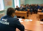 http://50.mchs.gov.ru/upload/site22/iblock/973/97347f149a103439160d04baab332657-150xx110.jpg