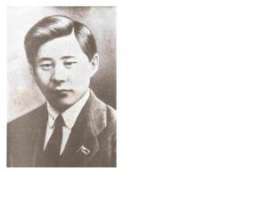 * Платон Алексеевич Ойунский – основоположник якутской советской литературы.