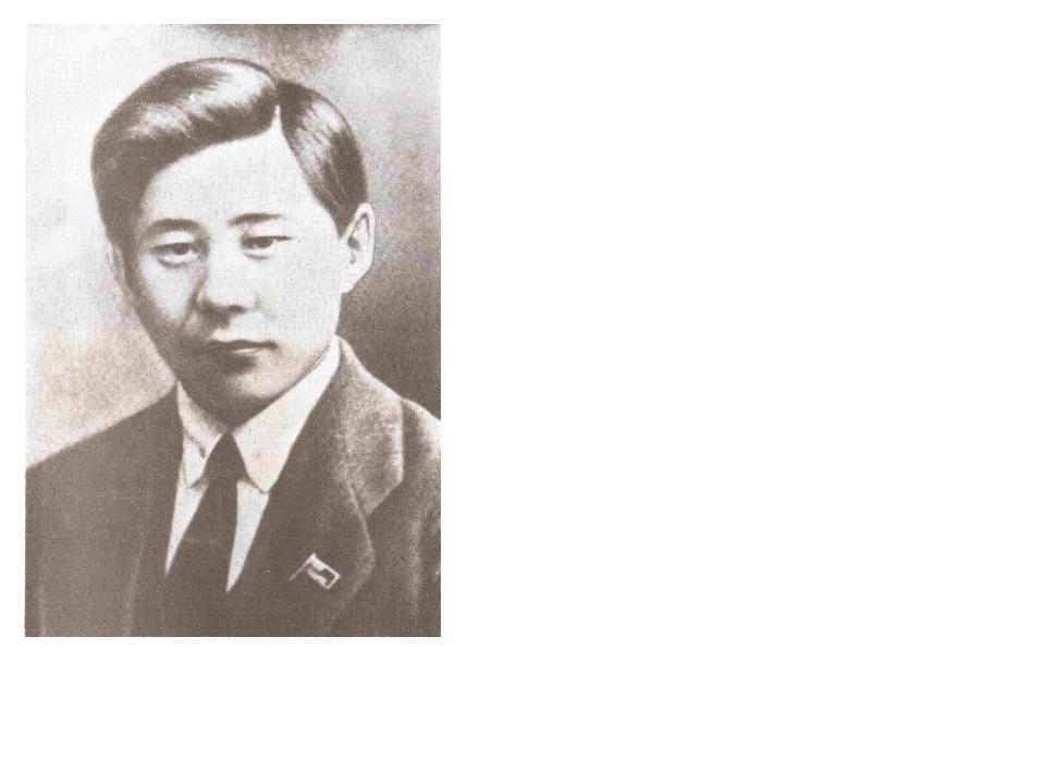* Платон Алексеевич Ойунский – основоположник якутской советской литературы....