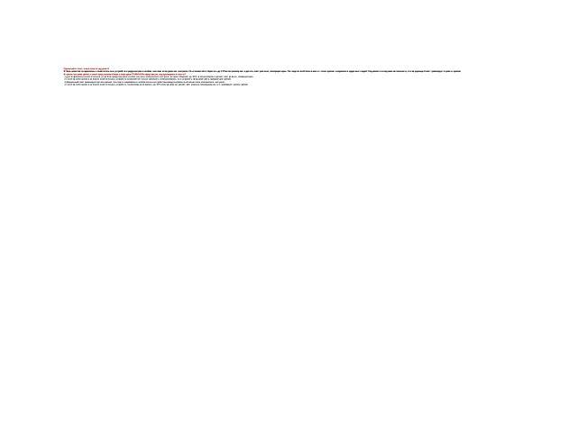 Прочитайте текст и выполните задание 9 В большинстве современных осветител...