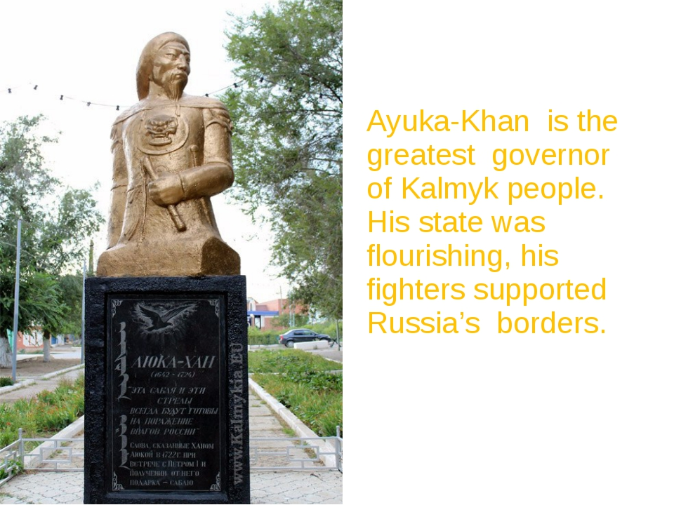 Ayuka-Khan is the greatest governor of Kalmyk people. His state was flourishi...