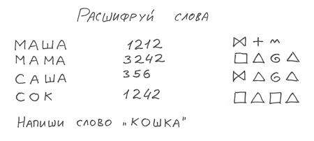 http://img.7ya.ru/pub/img/16519/3123131.jpg
