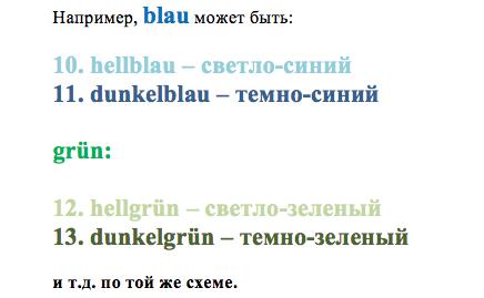 http://www.de-online.ru/novosti/2013-2/Bildschirmfoto_2013-09-24_um_12.35.55.png