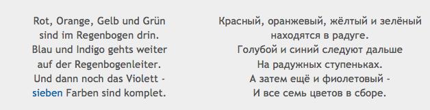 http://www.de-online.ru/novosti/2013-2/Bildschirmfoto_2013-09-24_um_13.28.09.png