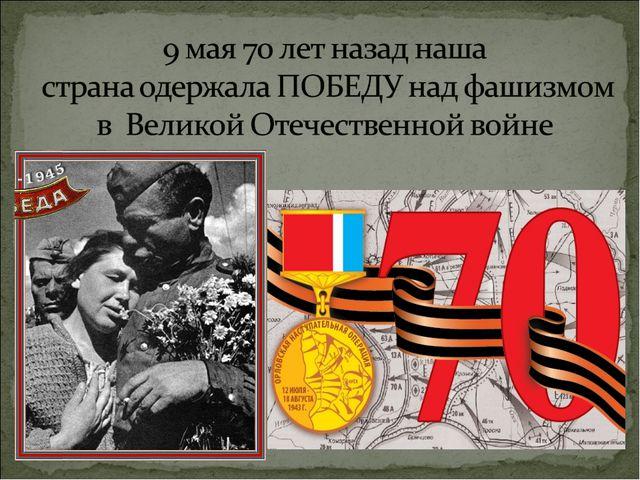 http://gov.cap.ru/hierarhy.asp?page=./76482/79697/587750/640088