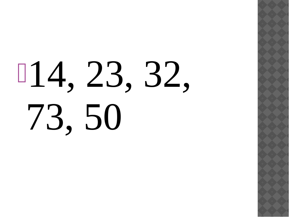 14, 23, 32, 73, 50