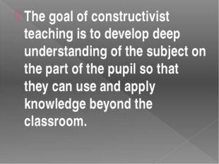 An important element of the teacher's role is to realize that individual pupi
