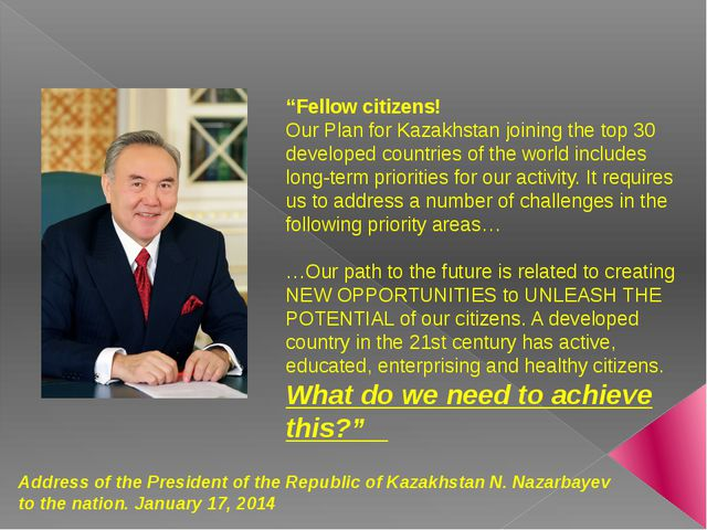 The Kazakhstan Curriculum  The desired outcomes for the Kazakhstan school c...