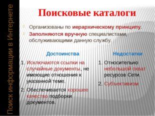 100…00 100 googol Милтон Сиротта племянник математика Эдварда Кайзера Поисков