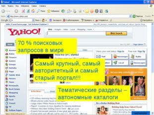 Расширенный поиск!!! Кнопка Восстановить текст!!! Самый старый поисковый указ